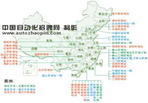 核能全国分布图